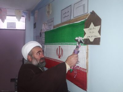 نواخته شدن زنگ انقلاب همزمان با ورود تاریخی حضرت امام خمینی (ره) در شهر دیزج دیز