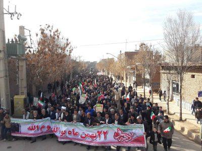راهپیمایی عظیم ۲۲ بهمن در شهر دیزج دیز